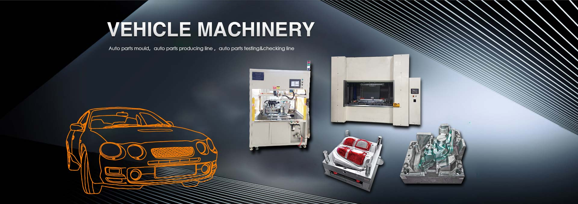 Vehicle Machinery