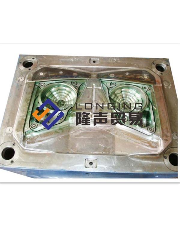 car headlamp reflector mould