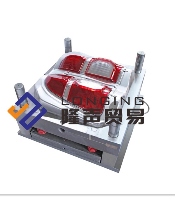 car taillamp mould