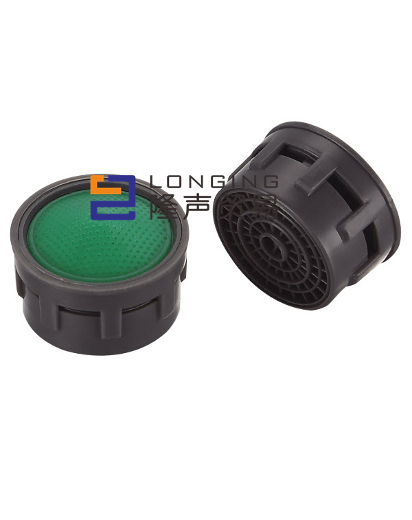 bathroom/kitchen faucet water saver aerator